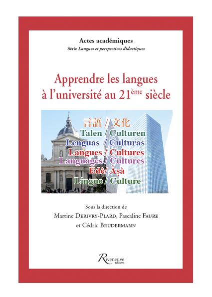 Apprendre les langues à l'université au 21ème siècle