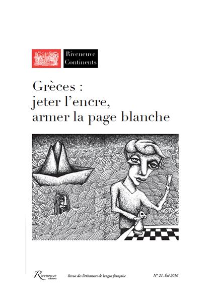 Grèces : jeter l'encre, armer la page blanche