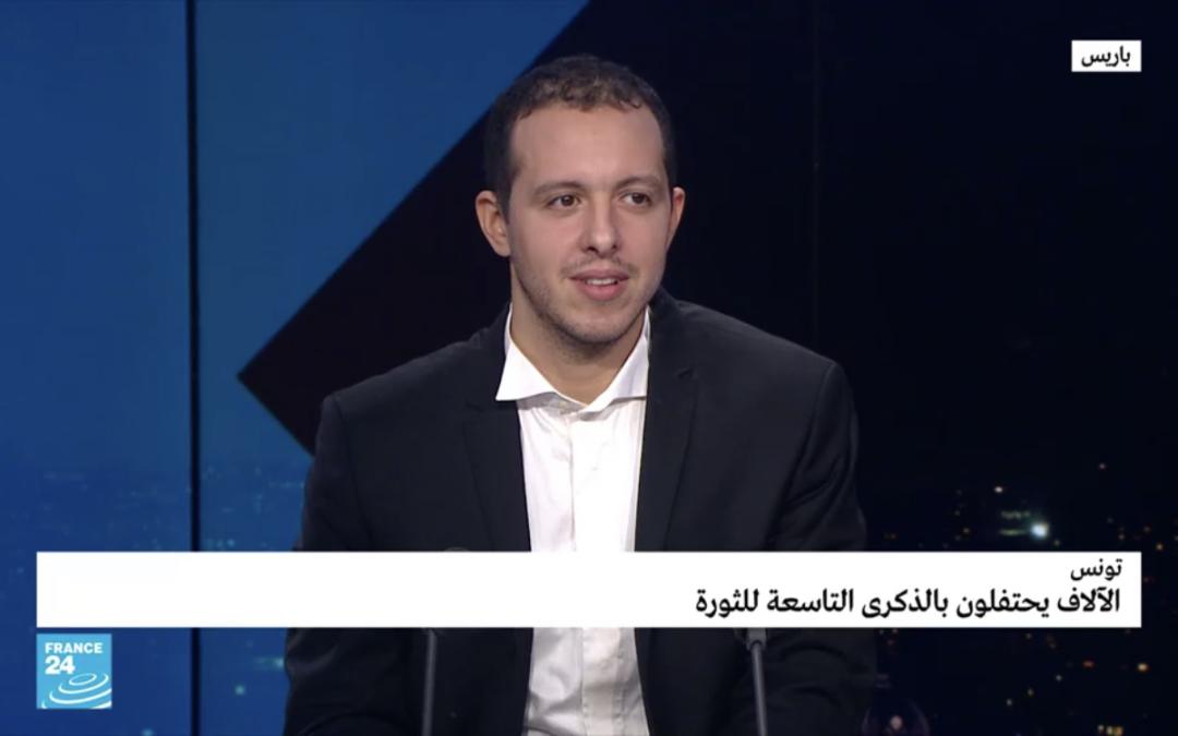 Anniversaire de la révolution tunisienne