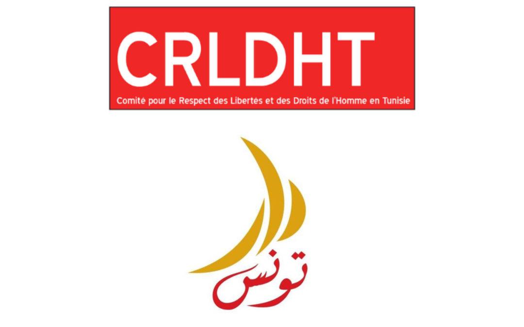 Nos auteurs ont du talent (1) : Hatem Nafti participe à un Webinaire